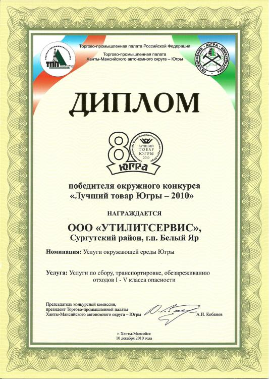 20110512074818
